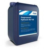 Масло Газпром нефть Редуктор CLP-150 (в таре 216,5, вес 184кг) ОМСК