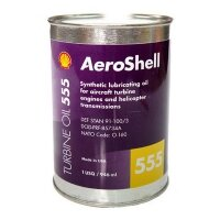 Масло AeroShell Turbine Oil 555