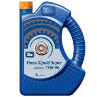 MAGNUM Trans Gipoid Super п/с SAE 75W90 API GL-5 (20л)